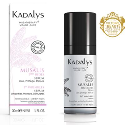 Kadalys-musaclean-serum-musalis